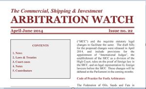 Arbitration watch